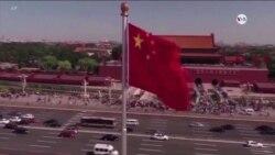 Tensión comercial entre EE.UU. y China en 2019