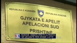 Kosovë: Gjykata e posaçme për Krime Lufte