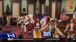 Nju Jork, Këshilli Bashkiak nderon 10 vjetorin e pavarësisë së Kosovës