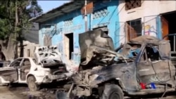 索馬里首都汽車炸彈爆炸至少20人死亡 (粵語)