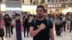 2019-10-03 美國之音視頻新聞: 大批香港市民及學生聲援10-1國殤示威學生曾志健