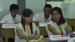 国际观察员对缅甸选举过程褒贬不一