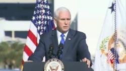 彭斯宣布美國成立新太空司令部