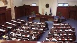 Собранието избира техничка влада