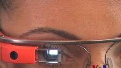 谷歌眼镜与隐私保护