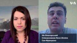 Як у Стенфорді зустрічали Святослава Вакарчука і нових українських лідерів. Відео