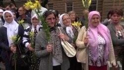 Sarajevo: Ispraćen kamion sa tabutima žrtava genocida u Srebrenici