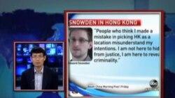 中国网络观察:斯诺登的中国缘