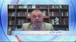 گردهمایی حامیان سازمان مجاهدین خلق در پاریس در مخالفت با برجام، گفت و گو با محسن میلانی
