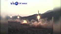 Koreya ya Ruguru Yarashe Misile 4 mu Bilometero 300 Uvuye ku Nkombe z'Ubuyapani