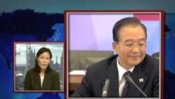 VOA连线:中国对欧投资新策略