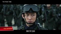 Việt Nam yêu cầu Trung Quốc tuyên truyền 'khách quan' lịch sử chiến tranh