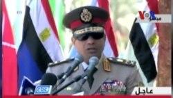 General el Sisi Mısır'ı Böldü