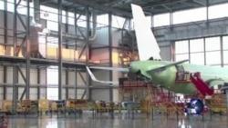 空客A330总装厂建设天津开工