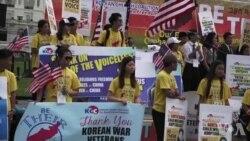 [영상취재] 미국 한인 2세 학생들 워싱턴서 북한인권 집회