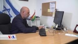 Em Kurdê Cîhû Yehuda Ben Yosef Binasin