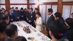 韩国被罢免总统朴槿惠向支持者致歉