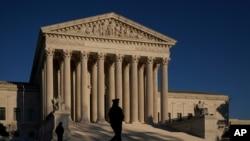 Trụ sở của Tòa án Tối cao Mỹ