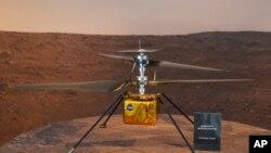 تصویر کامل هلیکوپتر «نبوغ» ناسا که همراه با مریخنورد «استقامت» به سیاره سرخ فرستاده شده است