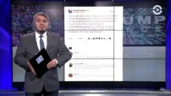 Трамп против Бэннона: реакция соцсетей