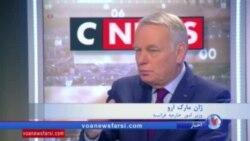 فرانسه: اسد بخاطر حمله شیمیایی باید تحت پیگرد قرار بگیرد