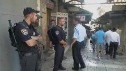 محدودیت پلیس اسرائیل برای تردد فلسطینیان در اورشلیم