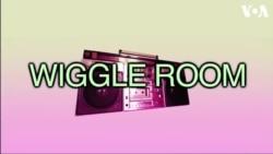 «Английский за минуту»: wiggle room