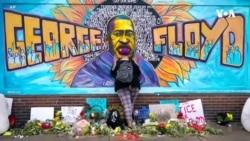 Corc Floydun ölümündən sonra baş verən etirazlar ictimai və özəl sektorda dəyişikliklərə səbəb oldu
