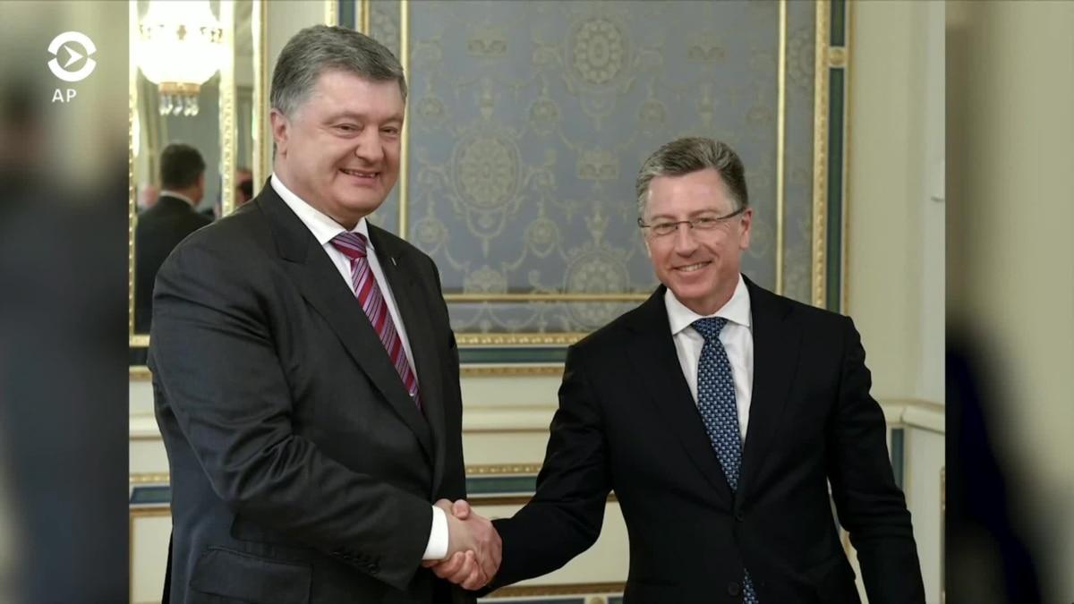 Представитель США по Украине: Мы должны помочь Украине