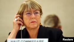 ကုလသမဂၢ လူ႔အခြင့္အေရးဆိုင္ရာ မဟာမင္းႀကီး Michelle Bachelet. (စက္တင္ဘာ ၉၊ ၂၀၁၉)