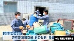 북한 관영매체가 지난달 4일 재활용을 독려하며 공개한 영상.