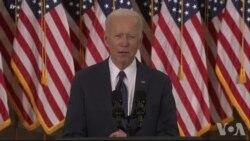 Plan 2 mil milya dola enfrastrikti Biden nan kapab rankontre difikilte nan kongrè a