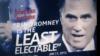 [미국 대선 ABC] 슈퍼팩 (3) - 슈퍼팩의 영향력