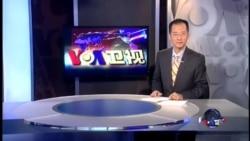 VOA卫视 (2014年10月26日 第一小时节目)