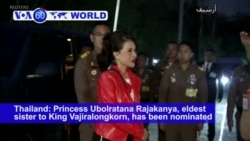 VOA60 World - Thailand's King Calls His Sister's Candidacy for PM 'Inappropriate'