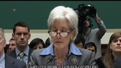 2013-10-31 美國之音視頻新聞: 奧巴馬健保法招致批評 衛生與公共服務部長道歉