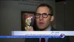 حراج اثر نادر از پیکاسو؛ شاید پنجاه میلیون فروش برود