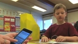 Բջջային հեռախոսի ծրագիր ուսուցիչների համար