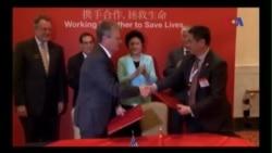Trung Quốc ký thỏa thuận hợp tác y tế với Hội Tim mạch Mỹ