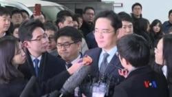 2017-02-28 美國之音視頻新聞: 南韓三星集團高層因行賄案被起訴 (粵語)