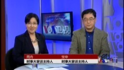 VOA卫视(2014年4月30日 第二小时节目)