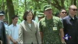 海峡论谈:蔡英文视察三军基地 收拢军心化解疑虑