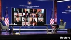 არჩეული პრეზიდენტის ჯო ბაიდენის და არჩეული ვიცე-პრეზიდენტის კამალა ჰარისის შეხვედრა კოვიდ-19-ის საკონსულტაციო საბჭოსთან