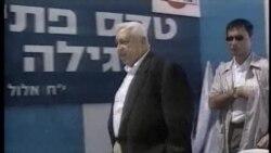 İsrail Eski Başbakanı Ariel Şaron Öldü