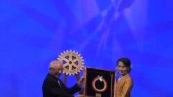 ေဒၚေအာင္ဆန္းစုုၾကည္ Rotary Global Peace ဆုု လက္ခံရယူ