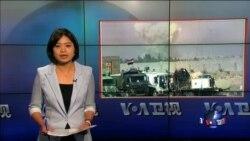 VOA卫视(2016年6月1日 第一小时节目)
