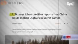 چین: سخنان مایک پمپیو در قبال آیغورها، غیرمنطقی است