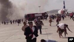 صحنه حمله به فرودگاه عدن
