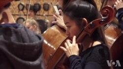 茱莉亚学院呈现中国当代音乐