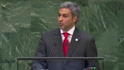 En vivo desde la ONU